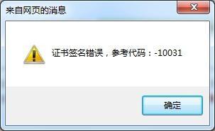 ccb_10031